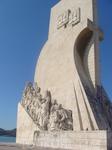 Памятник Первооткрывателям.