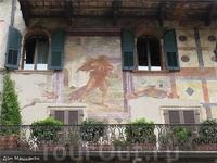 Верона. Фрески на фасаде  дома Маццанти.