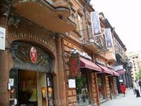 Ереван, улица Абовяна