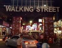 Уокинг-стрит