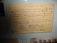 Свидетельство об окончании Георгиевским П.К. машинной школы Балтийского Флота. 30.09.1924г.