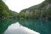 одно из 16 озер парка