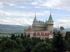 Фотография Бойницкий замок