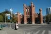 Королевские ворота Калиниграда