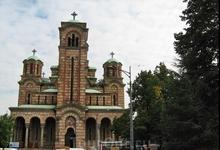 Грачаница, Белград.