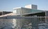 Фотография Оперный театр Осло