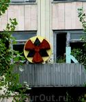 здание, в котором после аварии находился штаб дезакиваторов (на самом деле эти люди занимались мародерством.. в после развала СССР из города Припять была ...