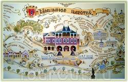 Рисованная карта Мышкина