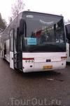 Наш автобус!