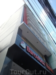 отель Barselona