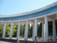 """Стадион """"Динамо""""- память легендарному Лобановскому."""