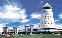 Международный Аэропорт Хараре