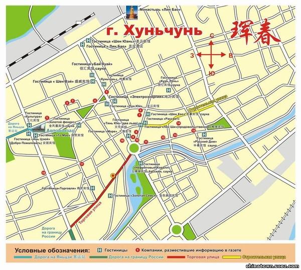 редакция Трудового погода в хуньчуне на 10 дней сады