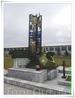 С южной стороны часовни установлен памятник погибшим танкистам. Автор памятника ученик известного скульптора Зураба Церетели. Снарядные гильзы, развешанные ...