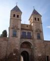 Фотография Старые ворота Бисагры