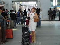 Бангкок. Аэропорт.