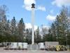 Фотография Памятник Боевая и трудовая слава