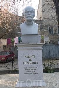 Памятник Людвику Заменгофу