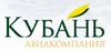 Фотография Авиационные линии Кубани