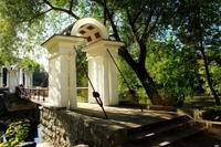 Харитоновский парк и усадьба