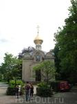 Русская церковь в Баден-Бадене