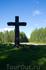 От автодороги А-130 следующей на Олонец, ответвляется шоссе на Петрозаводск через Ведлозеро. У развилки дорог стоит памятник «Крест скорби». Зимой 1940 ...