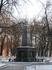 Демидовский сквер. Памятник жертвам белогвардейского мятежа 1918 г.