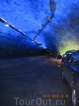 В Лаердальском туннеле (25 км. длиной)