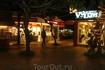 Бали/Бали Коллекшен. Кафе, бары, рестораны, магазины