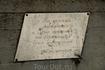 Табличка на памятнике катку...