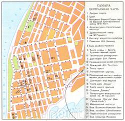 Карта Самары в достопримечательностями