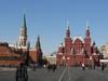 Для тех, кто любит Москву!