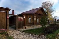 Дом памяти М. Цветаевой