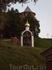 Колокол церкви Рождества Иоанна Предтечи