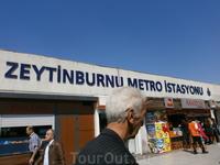 Станция метро Зейтинбурну.