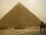 !! пирамиды
