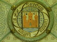 Большой герб Копенгагена