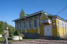 Музей городского быта, сюда можно было взять дополнительную экскурсию.