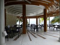 Место обеда