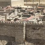 Израильский музей– музейный комплекс, расположенный на холме в Иерусалимском квартале Гиват-Рам, рядом с Музеем библейских стран, кнессетом, Верховным ...