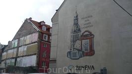 Вот такая граффити поразила огромным видом и  словом ЖЕНЕВА-Я снова  в Швейцарии!