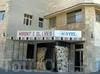 Фотография отеля Mount Of Olives Hotel