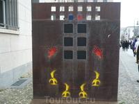 Сооружение из металла символика ,я думаю,как люди руками ,ногами упирались в стену.Может у вас другое мнение?
