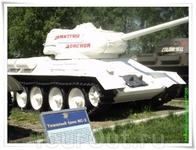 «Дмитрий Донской» - танковая колонна, созданная по инициативе Русской Православной Церкви на пожертвования верующих и переданная в 1944 году танковым войскам ...