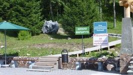 """Это горный парк """"Рускеала"""" Платный) Вход на одного был на тот момент 150 руб."""