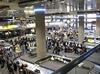 Фотография Международный аэропорт Маккаран