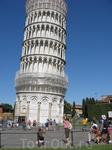 вот она знаменитая башня