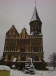 Кафедральный собор с погребением Канта.