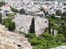 Ареопаг - невысокая голая скала прямо напротив входа на Акрополь, примечательна не столько внешностью, сколько историей.  историческое время на скале заседал ...