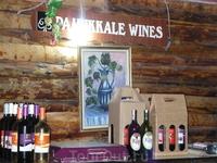 Обязательно купите там вино!